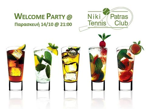 welcomeparty2016