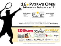 16o Patra's Open - Ταμπλό